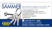 Sammer GmbH